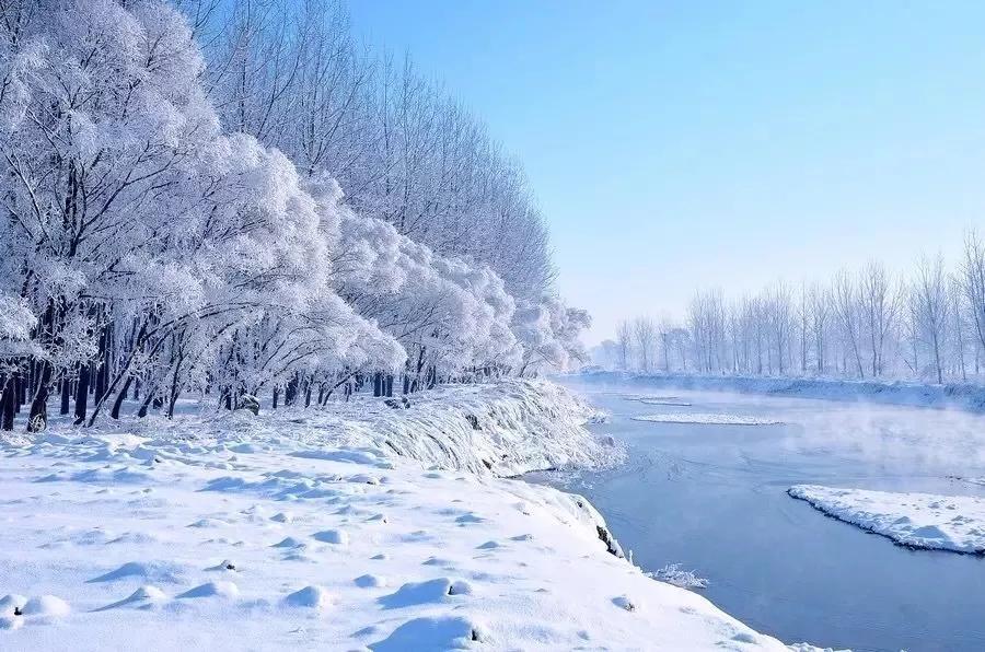 12月12日东北冰雪奇缘落地双飞:哈尔滨—雪乡,长白山,雾凇岛7日游