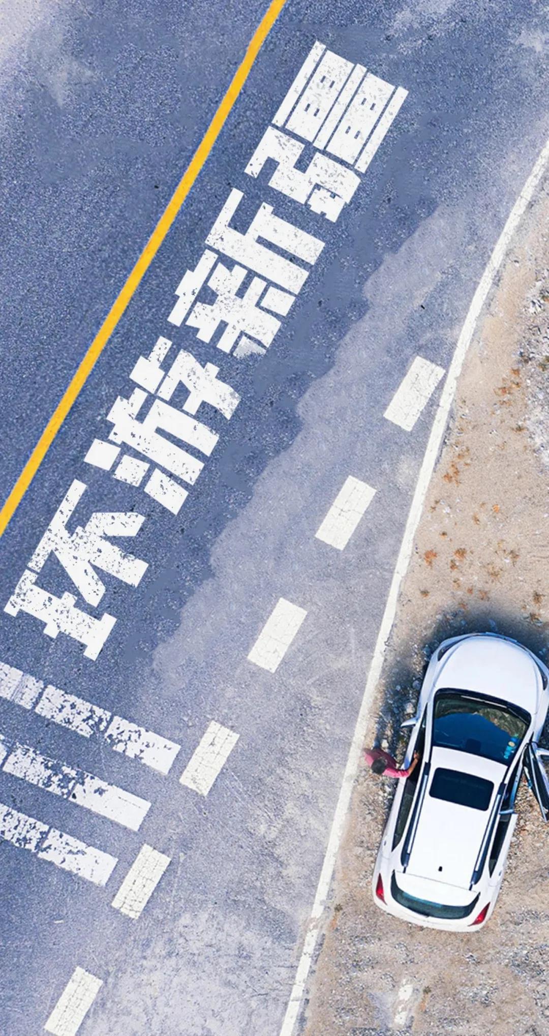 6月19日环游新疆全景29天自驾:丝绸之路南疆,北疆,大西北大环线全景自驾
